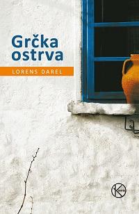 Grčka ostrva II izdanje