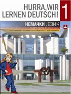 Hurra, wir lernen Deutsch! 1, nemački jezik, udžbenik+cd za 5. razred osnovne škole