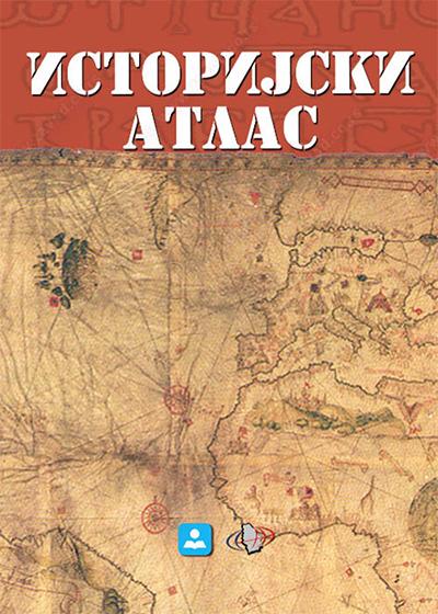 Istorijski atlas za osnovnu i srednju školu