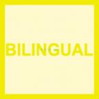 Bilingual: Further Listening 1995-1997