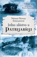 Jedno ubistvo u Patrijaršiji