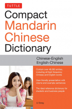 TUTTLE, COMPACT MANDARIN CHINESE DICTIONARY