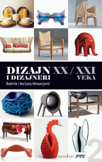 Dizajn i dizajneri XX veka i XXI veka, knjiga 2