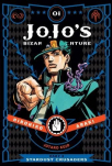 jojos bizarre adventure part 03 stardust crusaders vol 01