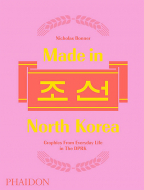 Made In North Korea