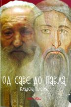 Od Save do Pavla, komplet 1-3