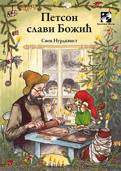 Petson slavi Božić