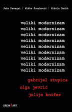 Veliki modernizam
