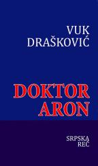 Doktor Aron
