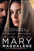 Marija Magdalena, dvd
