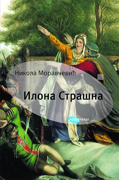 Ilona strašna
