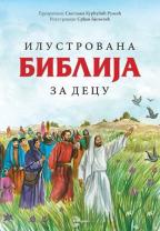 ILUSTROVANA BIBLIJA ZA DECU – BLIC