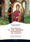 chronicles of the renewed crucifixion of kosovo