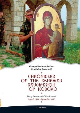 CHRONICLES OF THE RENEWED CRUCIFIXION OF KOSOVO