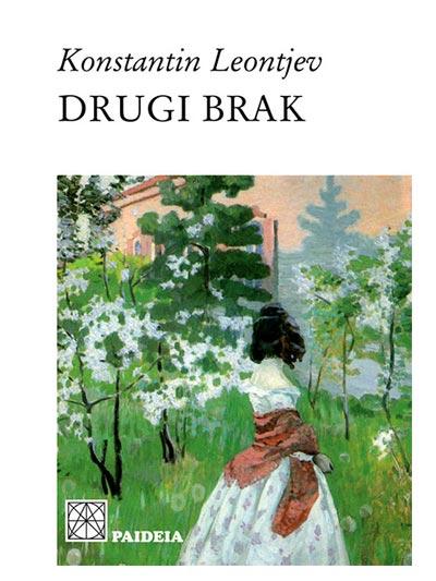 DRUGI BRAK