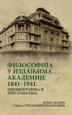 FILOSOFIJA U IZDANJIMA AKADEMIJE 1841-1941: BIBLIOGRAFIJA I HRESTOMATIJA