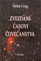 Štefan Cvajg  Zvezdani_casovi_covecanstva_v