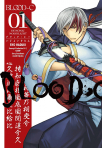 blood c demonic moonlight 01