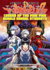 neon genesis evangelion the legend of piko piko middle school students volume 1