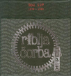 riblja corba - box set 1978-1990