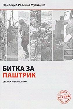 Bitka za Paštrik: sećanja učesnika 1999.