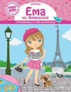 MINIMIKI HALJINICE: EMA IZ FRANCUSKE