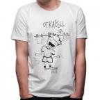 Muška majica - Bela, Otkačen, XL