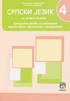 Novi kontrolni 4, kontrolne vežbe iz srpskog jezika za 4. razred osnovne škole