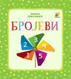 Bebina prva knjiga: brojevi