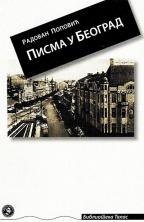 Pisma u Beograd