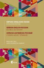 Srpsko-englesko-ruski poslovni rečnik