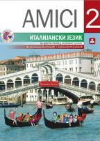 AMICI 2 - ITALIJANSKI JEZIK, UDŽBENIK ZA 6. RAZRED OSNOVNE ŠKOLE