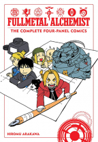 FULLMETAL ALCHEMIST: THE COMPLETE FOUR-PANEL COMIC