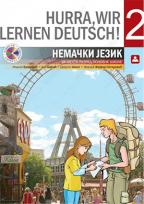 HURRA WIR LERNEN DEUTSCH - NEMAČKI JEZIK, UDŽBENIK ZA 6. RAZRED OSNOVNE ŠKOLE