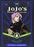 Jojo's Bizarre Adventure: Part 3 - Stardust Crusaders, Vol. 5