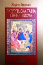 Liturgijska tajna svetog pisma