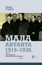 Mala Antanta 1919-1938.: njene privredne, političke i vojne komponente