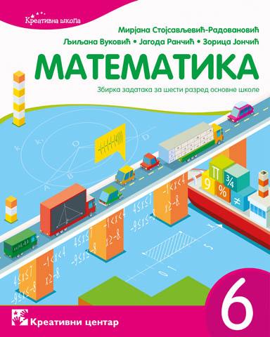 Matematika 6: zbirka zadataka za šesti razred osnovne škole