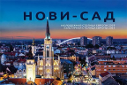 NOVI SAD: OMLADINSKA PRESTONICA EVROPE 2019: EVROPSKA PRESTONICA KULTURE 2021 - RUSKI JEZIK