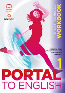 Portal to English 1 - engleski jezik, radna sveska za 5. razred osnovne škole