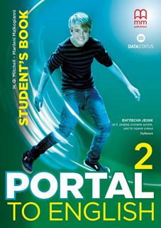 Portal to English 2 - engleski jezik, udžbenik za 6. razred osnovne škole