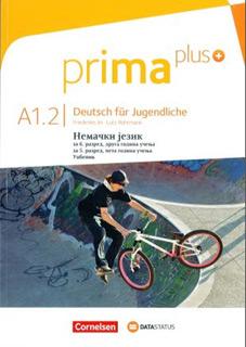Prima plus A1.2 - nemački jezik, udžbenik za 6. razred osnovne škole