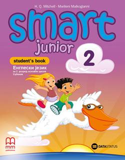 Smart Junior 2 - engleski jezik, udžbenik za 2. razred osnovne škole
