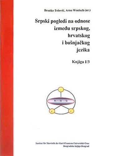 SRPSKI POGLEDI NA ODNOSE IZMEĐU SRPSKOG, HRVATSKOG I BOŠNJAČKOG JEZIKA - KNJIGA 1/3