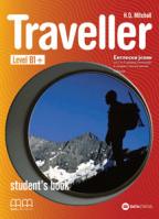 Traveller B1+, udžbenik iz engleskog jezika za 3. i 4. razred gimnazije i srednje stručne škole