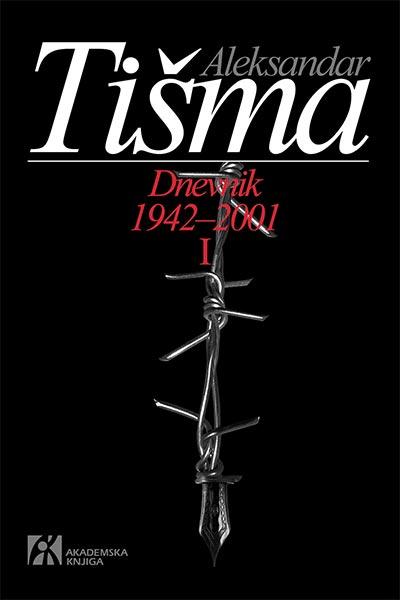 Dnevnik: 1942-2001 - tom I