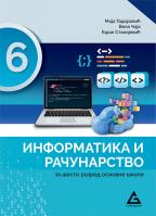 Informatika i računarstvo 6, udžbenik za 6. razred osnovne škole