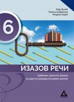 Izazov reči - srpski jezik, udžbenik za 6. razred osnovne škole