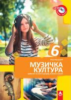Muzička kultura 6, udžbenik za 6. razred osnovne škole