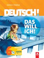 Nemački jezik 6, udžbenik za 6. razred osnovne škole